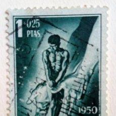 Sellos: SELLO GUINEA 1950 Nº 296 USADO VERDE DE LA SERIE PROTECCIÓN A LOS INDÍGENAS. Lote 169647556