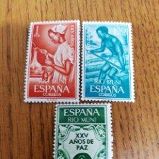 Sellos: ESPAÑA COLONIAS: 60/62 MNH, RÍO MUNI. Lote 180499228