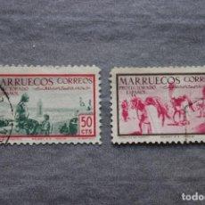 Sellos: LOTE 2 SELLOS PROTECTORADO ESPAÑOL EN MARRUECOS. Lote 169749876