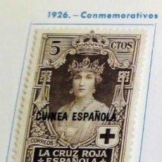 Sellos: SELLO GUINEA 1926 PRO CRUZ ROJA ESPAÑOLA HABILITADO 5 C. Nº 179. Lote 169782604