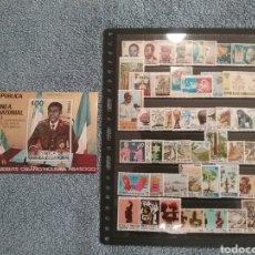 Sellos: COLECCIÓN SELLOS GUINEA ECUATORIAL 1981 A 1984 NUEVOS. Lote 170055968