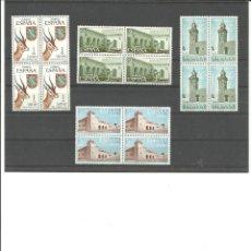 Sellos: SAHARA- 288/91 PRO INFANCIA-ARQUITECTURA- BLOQUE DE CUATRO NUEVOS SIN FIJASELLOS(SEGÚN FOTO). Lote 170062816