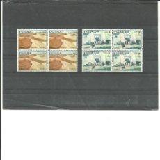 Sellos: SAHARA- 310/311-PINTURAS- BLOQUE DE CUATRO NUEVOS SIN FIJASELLOS(SEGÚN FOTO). Lote 170064592