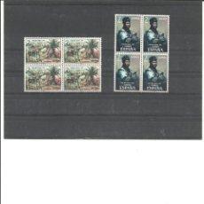 Sellos: SAHARA- 312/13-PINTURAS- BLOQUE DE CUATRO NUEVOS SIN FIJASELLOS(SEGÚN FOTO). Lote 170064760