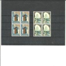 Sellos: SAHARA- 314/315 PRO INFANCIA-MEZQUITAS- BLOQUE DE CUATRO NUEVOS SIN FIJASELLOS(SEGÚN FOTO). Lote 170064980