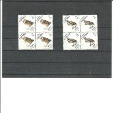 Sellos: SAHARA- 317/18 DIA DEL SELLO-AVES- BLOQUE DE CUATRO NUEVOS SIN FIJASELLOS(SEGÚN FOTO). Lote 170065488