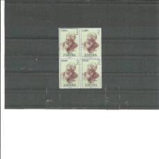 Sellos: SAHARA- 322 CORREO ORDINARIO- BLOQUE DE CUATRO NUEVOS SIN FIJASELLOS(SEGÚN FOTO). Lote 170066284