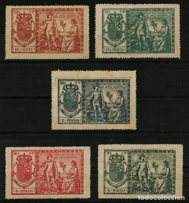 PÓLIZAS FISCALES DE 1911 DE TERRITORIOS ESPAÑOLES DEL ÁFRICA OCCIDENTAL (5 VALORES) (Sellos - España - Colonias Españolas y Dependencias - África - África Occidental)