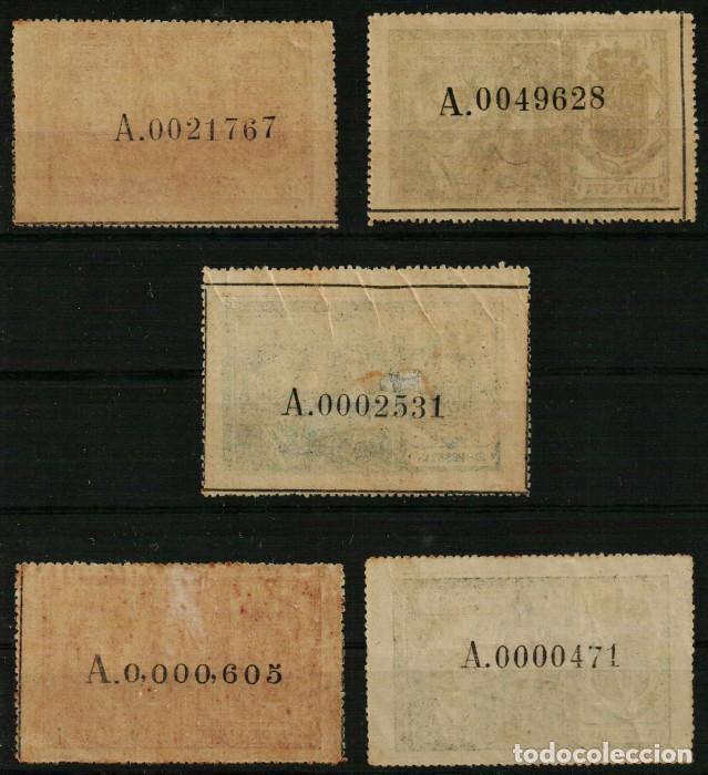 Sellos: Pólizas Fiscales de 1911 de Territorios Españoles del África Occidental (5 valores) - Foto 2 - 170147938