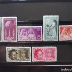 Sellos: SELLOS FERNANDO POO AÑO 1963 . EN NUEVO SIN FIJASELLOS. Lote 170211088