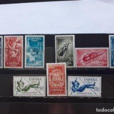 Sellos: SELLOS FERNANDO POO AÑO 1965 . EN NUEVO SIN FIJASELLOS. Lote 170211484
