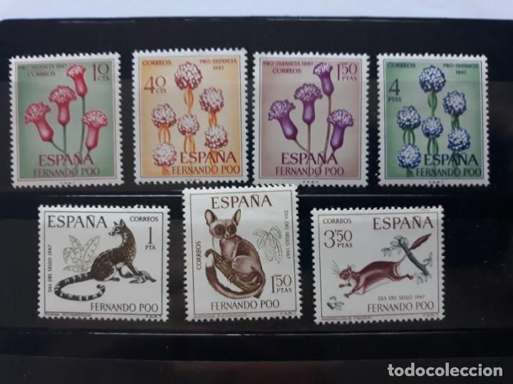 SELLOS FERNANDO POO AÑO 1967 . EN NUEVO SIN FIJASELLOS (Sellos - España - Colonias Españolas y Dependencias - África - Fernando Poo)