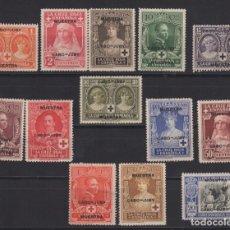 Sellos: 1926 COLONIA CABO RUBY MUESTRA EDIFIL 26/39** MNH VALOR CATALOGO 175. Lote 170222116