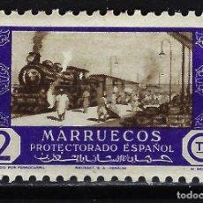 Sellos: 1948 MARRUECOS ESPAÑOL EDIFIL 280 - COMERCIO POR FERROCARRIL- MNH** NUEVO SIN FIJASELLOS. Lote 170272608