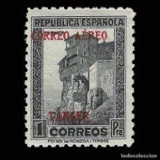 Timbres: SELLOS ESPAÑA. TANGER 1939.SELLOS DE ESPAÑA.HABILITADOS.1P PIZARRA .NUEVO**.EDIFIL.Nº110. Lote 170416268
