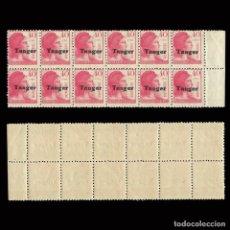 Sellos: TANGER 1939.HABILITADO.BLQ.12.40C.MNH.EDIFIL.120. Lote 170439744