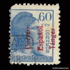 Sellos: SELLOS ESPAÑA. TANGER 1938.SELLOS DE ESPAÑA.60C.AZUL.USADO. EDIFIL.Nº105. Lote 170467448