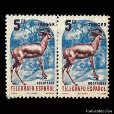 Sellos: SELLOS ESPAÑA.TANGER BENEFICENCIA.HUÉRFANOS EJERCITO. TELÉGRAFO ESPAÑOL. 5C. B.2. NUEVO*.. Lote 170467532