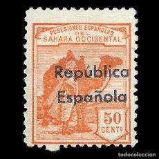 Selos: SAHARA 1932.HABILITADOS.HORIZONTAL.50C. NUEVO(*) EDIFIL.43 B.ENVÍOS COMBINADOS. Lote 171180569
