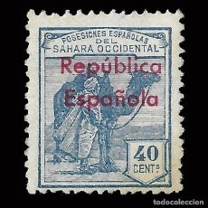 Selos: SELLOS ESPAÑA.SAHARA 1932.HABILITADOS.HORIZONTAL 40C.AZUL.NUEVO*. EDIFIL.42B. Lote 171185258