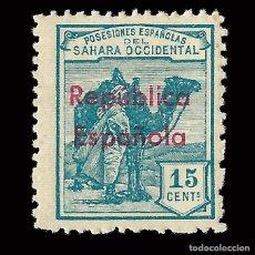 Selos: SELLOS ESPAÑA.SAHARA 1932.HABILITADOS.HORIZONTAL 15C.VERDE AZUL.NUEVO*. EDIFIL.38B. Lote 171185599