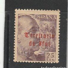 Sellos: IFNI 1948 - EDIFIL NRO. 43 - NUEVO - GOMA AMARILLENTA DEL TIEMPO. Lote 180018896