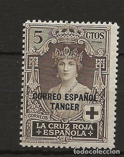 R61.G31/ TANGER EDIFIL 25, MNH ** (Sellos - España - Colonias Españolas y Dependencias - África - Tanger)