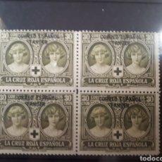 Sellos: ESPAÑA COLONIA DE TANGER AÑO 1926 EDIF. 30 LOT. N. 446. Lote 171264472