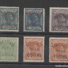 Sellos: GUINEA ESPAÑOLA_EDFIL Nº 58S/Y**/*_CON Y SIN FIJASELLOS__CATALOGO:70,50 EUROS_VER FOTOS. Lote 171509897