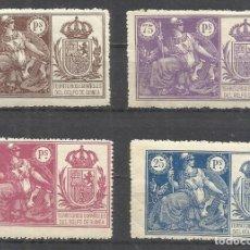 Sellos: 8213A-GRAN SERIE ALTISIMO VALOR GUINEA ESPAÑOLA 1927 CON 100 PESETAS GRAN SERIE SIN DEFECTO ALGUNO,G. Lote 172093289