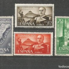 Sellos: FERNANDO POO EDIFIL NUM. 199/202 SERIE COMPLETA NUEVA SIN GOMA. Lote 262841435