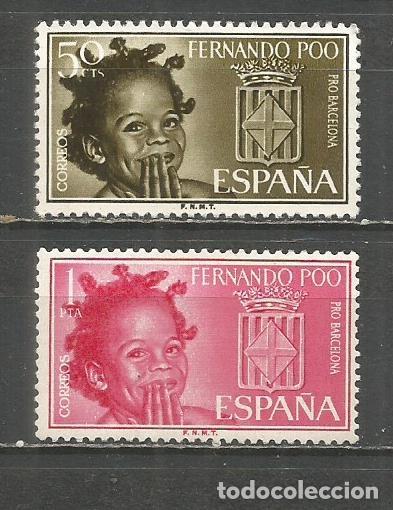 FERNANDO POO EDIFIL NUM. 218/219 SERIE COMPLETA NUEVA SIN GOMA (Sellos - España - Colonias Españolas y Dependencias - África - Fernando Poo)