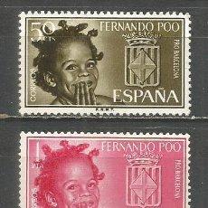 Sellos: FERNANDO POO EDIFIL NUM. 218/219 SERIE COMPLETA NUEVA SIN GOMA. Lote 193988522