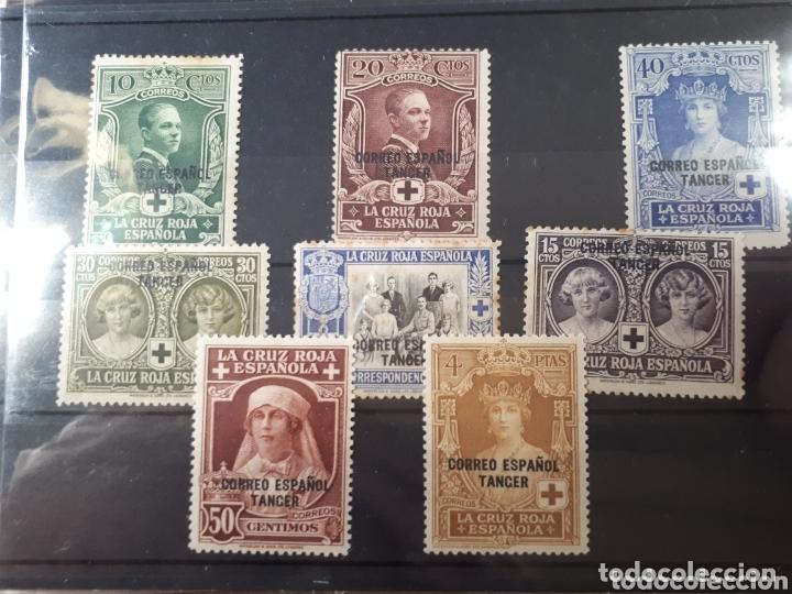 SELLOS DE ESPAÑA TANGER AÑI 1926 LOT.N.791 (Sellos - España - Colonias Españolas y Dependencias - África - Tanger)