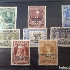 Sellos: SELLOS DE ESPAÑA TANGER AÑI 1926 LOT.N.791. Lote 172181447