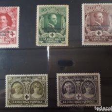 Sellos: SELLOS DE ESPAÑA AÑO 1926 MARRUECOS EDIF. 94/98 LOT.N.798. Lote 172182188