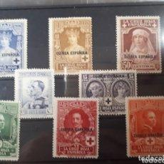 Sellos: SELLOS DE ESPAÑA AÑO1926 1931 GUINEA LOT.N. 800. Lote 172182338