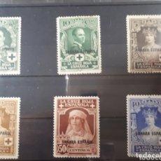 Sellos: SELLOS DE ESPAÑA SAHARA AÑO 1926 LOT.N.801. Lote 172182402