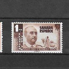 Sellos: SAHARA ESPAÑOL. EDIFIL 88/90** VISITA DEL GENERAL FRANCO. Lote 172214218