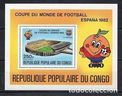 CONGO 1980 VIÑETA MUNDIAL FUTBOL ESPAÑA 1982. MUY RARA. NUEVO (Sellos - España - Colonias Españolas y Dependencias - África - Otros)