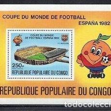 Sellos: CONGO 1980 VIÑETA MUNDIAL FUTBOL ESPAÑA 1982. MUY RARA. NUEVO. Lote 172320518