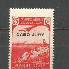 Sellos: CABO JUBY EDIFIL NUM. 104 ** NUEVO SIN FIJASELLOS. Lote 251934385