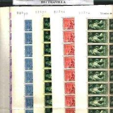 Sellos: LOTE111, COLONIAS ESPAÑOLAS EN PLIEGO, 550 EUROS DE DESCUENTO. Lote 172618389