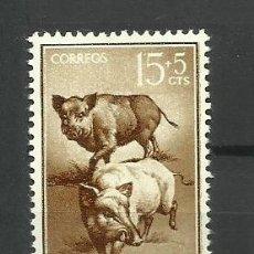Sellos: COLONIAS ESPAÑOLAS IFNI 1960 *. Lote 172774420