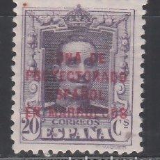 Sellos: MARRUECOS, 1923-1930 EDIFIL Nº 85 /*/, BIEN CENTRADO. Lote 172862338