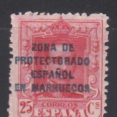 Sellos: MARRUECOS, 1923-1930 EDIFIL Nº 86 /*/, . Lote 172862369