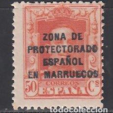Sellos: MARRUECOS, 1923-1930 EDIFIL Nº 88 /*/,. Lote 172862419