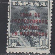 Sellos: MARRUECOS, 1923-1930 EDIFIL Nº 89 /*/,. Lote 172862469