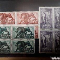 Sellos: SELLOS DE RIO MUNI AÑO 1961 EDIF.18/20 LOT..7011. Lote 172898189