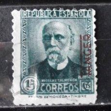 Sellos: TÁNGER, EDIFIL 665 SOBRECARGADO; EMISIÓN LOCAL PATRIÓTICA.. Lote 172983794
